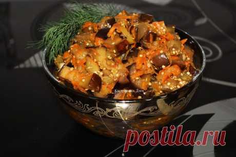 Закуска из баклажанов – простейший рецепт и изумительный вкус | Кастрюлька | Яндекс Дзен