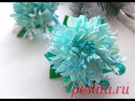 Очень Красивые Цветы из Фоамирана  на Резинке Заколке Ободке