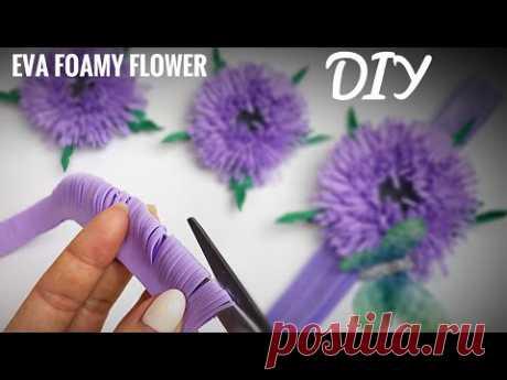 Я в восторге от простоты работы этого цветка Астра из фоамирана Eva Foamy