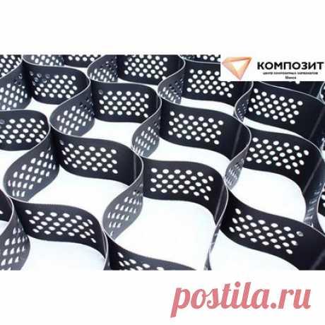 Геосоты Армоселл 150.200.30/10.1,35 | Купить геосоты в Минске, цена за м2
