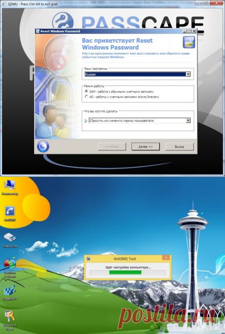 Загрузочная Флешка с Утилитами Для Windows - Как Cоздать