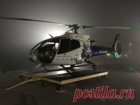 Фото Eurocopter EC-130 (N130HN) - FlightAware