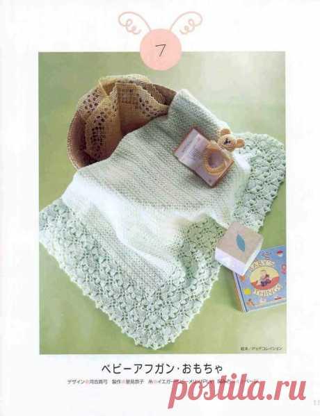 (+2) Легкий плед для новорожденного (вязание крючком, схема)