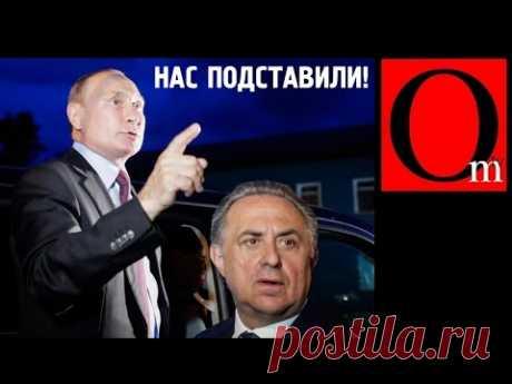 Допинг употребляли, пробы меняли. Путин опозорил Россию
