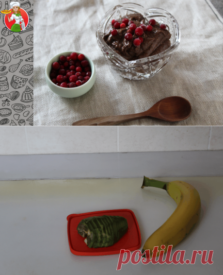 Диетический шоколадный мусс из авокадо за 5 минут | Рецепты от Джинни Тоник | Яндекс Дзен