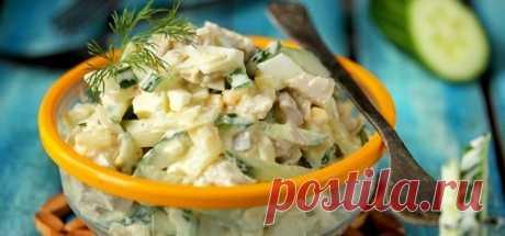 Простой салат на каждый день: гениальная «вкусняшка» - Вкусные рецепты - медиаплатформа МирТесен Я часто делаю этот салат, для меня его название полностью себя оправдывает! Это именно «вкусняшка» и никак иначе. Так как салат получается очень вкусным и нравится всем, его можно и на праздник приготовить, и в обычный день. Вареная курица, свежий огурец, яйца и маринованный лук – в сё гениальное...