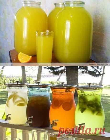 Лимонад. несколько рецептов..