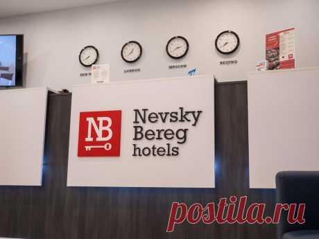 Гостевой дом Невский Берег 122 (Россия Санкт-Петербург) - Booking.com
