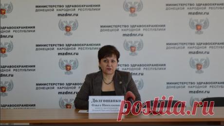 В ДНР зафиксирован первый случай заболевания коронавирусом
