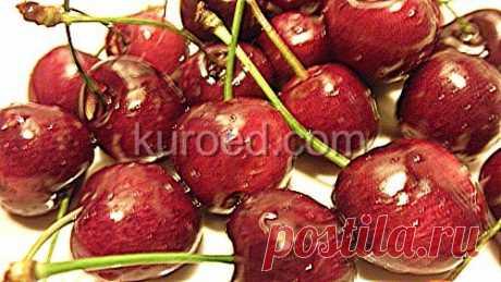 Пьяные вишни, черешни или сливы