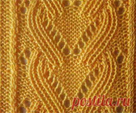 Красивый ажурный узор для вязания спицами, похожий на сердечки, вложенные одно в другое. Забирайте в копилочку.