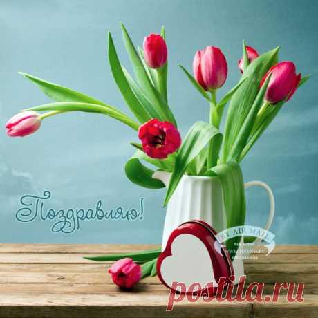 Открытка на день рождения любимой девушке с тюльпанами — Скачайте на Davno.ru Открытка на день рождения любимой девушке с тюльпанами. Скачайте бесплатно открытку №7349 из рубрики с днем рождения  по теме цветы, девушке, тюльпаны
