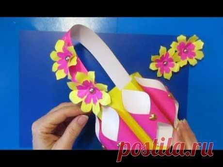 Как Сделать Подарки Маме своими руками Супер_Быстрая Корзинка из Цветной бумаги Поделки к 8 марта МК