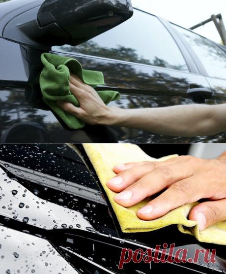 Чем вытирать кузов машины, чтобы не было царапин?
