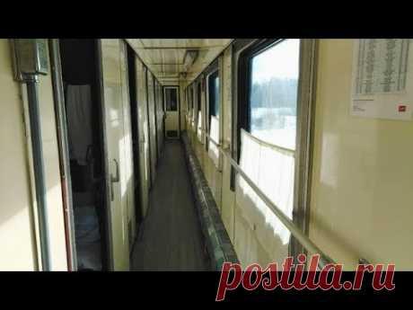Поездка на скором поезде 096 Москва-Барнаул.