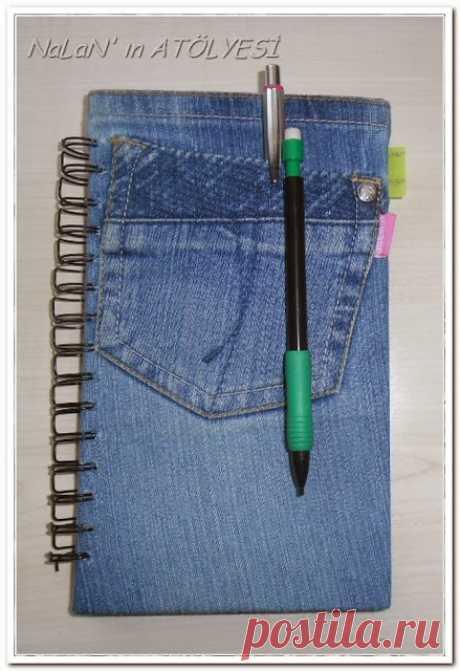 NaLaN'ın Dünyası  #nlndnys #diy: Diy - Kot pantolon ile defter kaplama 💜NaLaN'ın ATÖLYESİ💜