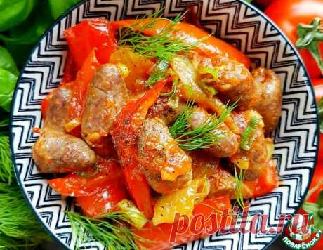 Куриные сердечки с помидорами и перцем – кулинарный рецепт