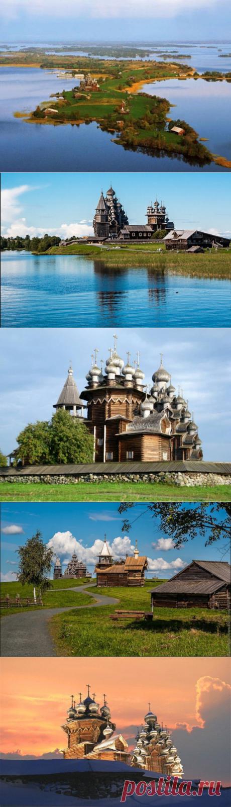 Кижи    Достопримечательности России
