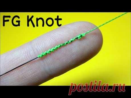 Друзья покажу вам отличный рыболовный узел, о котором мало кто знает, а именно как связать леску между собой. Соединительный узел fg knot. Этот узел очень эффективен и проверенный временем.
