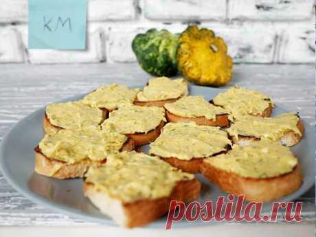Супер быстрая намазка на бутерброды из кабачков | Пикабу