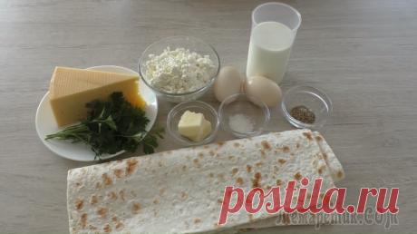 Нарезаем лаваш квадратами и отпускаем в кефир /Завтрак для ленивых - нереальная вкуснота за 5 минут!