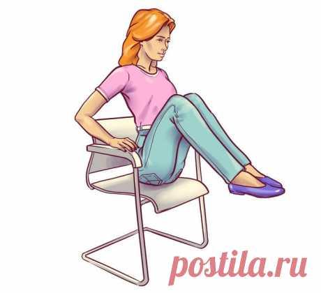 6 упражнений для плоского живота, которые можно делать прямо на стуле Включите эти упражнения в ежедневную тренировку, и результаты не заставят себя долго ждать. Особенно если параллельно с упражнениями ввести в практику здоровое питание и качественный отдых.
