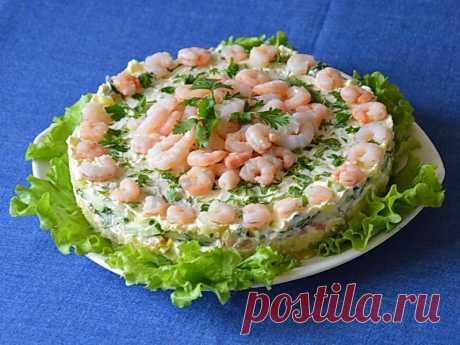 Салат с красной рыбой и креветками к Новому году рецепт с фото пошагово - 1000.menu