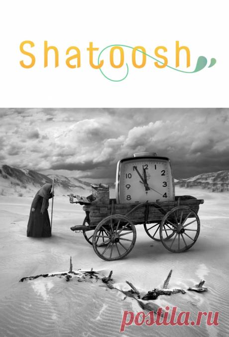 Почему терпение убивает медленно, но верно? | Shatoosh