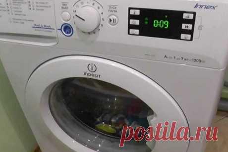 Почему стиральная машина выдает ошибки и что значат коды ошибок - Сабрина
