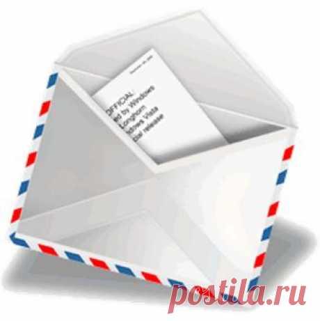 Английский язык: написание письма