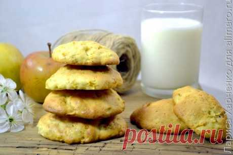 Печенья с яблоками.Легче не придумаешь!!!!Вкуснее не найдёшь)))))