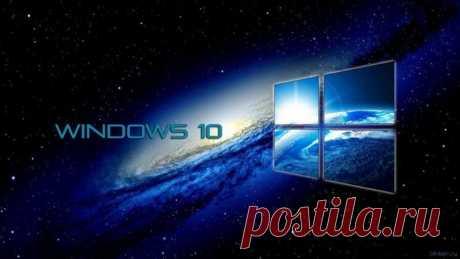 Как окончательно избавиться от принудительных обновлений Windows 10 | Выживи сам