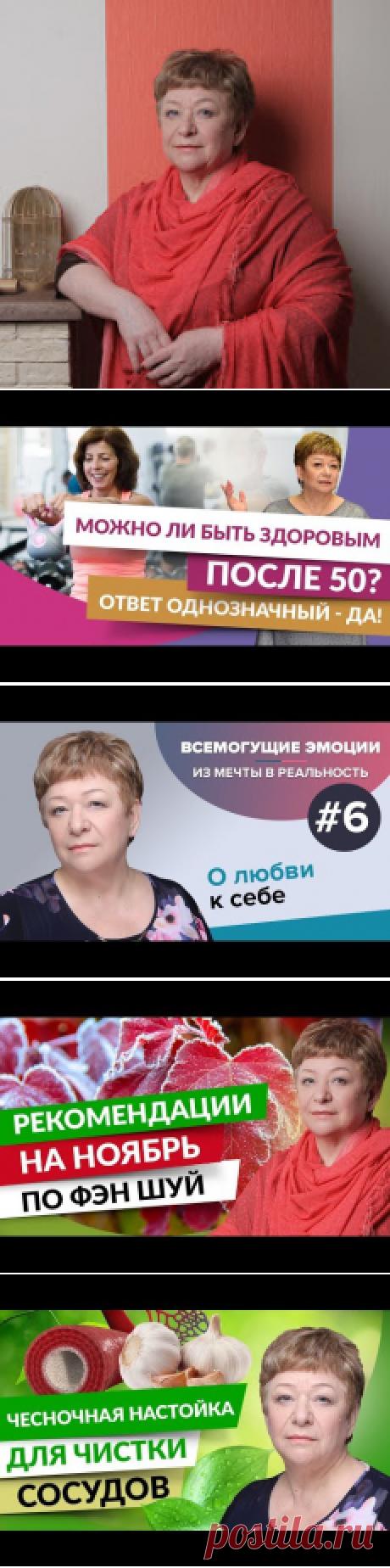 Татьяна Панюшкина - YouTube
