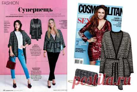 Кардиган из букле от Алены Ахмадуллиной стал героем рубрики Cosmo! Берем на заметку стильные сочетания и включаем супервещь Faberlic в свой повседневный гардероб.