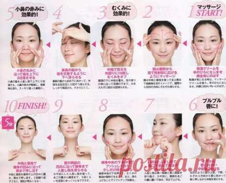 Японский массаж лиц от морщин | FoodMenu