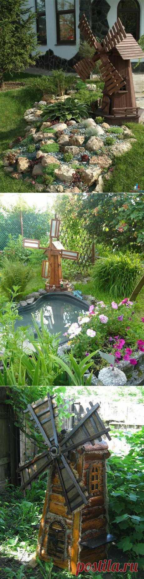 Мельница своими руками. Как сделать мельницу для декора сада?