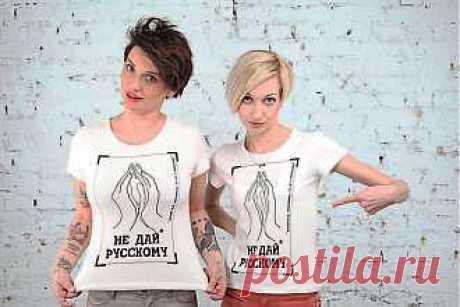 Не дай русскому! Украинки объявили беспрецедентный секс-бойкот гражданам России - свежие новости Украины и мира