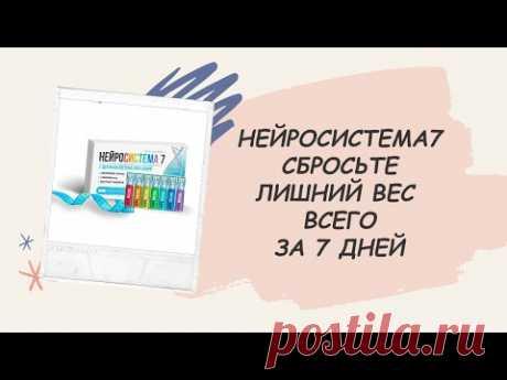 Капсулы для похудения купить красноярск