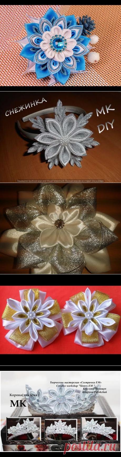 (4) Новогодняя снежинка резинка из лент канзаши/ DIY Kanzashi Christmas Snowflake - YouTube