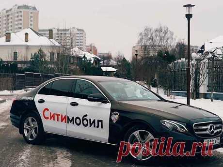 Работа или подработка водителем такси на своем авто в Краснодаре. Подключение к СитиМобил удалённо (или в офисе ПО ЗАПИСИ). Предлагаем работу или подработку водителем на своем личном легковом автомобиле в Сити Мобил по городу Краснодар. Основные условия вакансии такси: свободный график, наличие авто от 2001, 2004, 2006 года