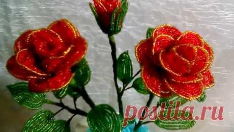 М. К. Как сделать розу из бисера? Легко!!! Пошаговая инструкция как сделать из бисера красивые розы. Обучение для начинающих мастериц. Материалы: бисер, проволока , флор. лента. Если видео оказалось в...