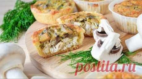 Пирог с курицей и грибами ☆ КИШ ☆ Kish with chicken and mushrooms