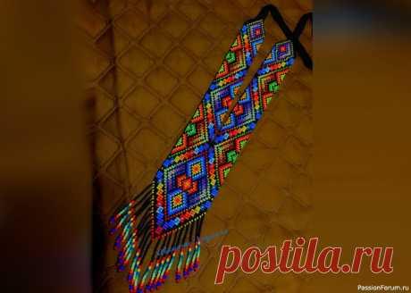 """Нарядный, шикарный гердан"""" Радужный""""   Куплю-продам Этно- украшение изготовлено из чешского среднего бисера(8) на станочке для ткачества бисером.Прекрасно украсит любой наряд.Длина 60см,ширина 8см."""