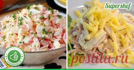 Топ-5 салатов, которые можно приготовить за 10 минут Салаты – это универсальные блюда, которые разнообразят рацион, насыщают его витаминами и новыми оттенками вкуса. Однако, не всегда есть силы и время приготовить еще одно блюдо. Приведем десяток салатов, которые можно успеть приготовить, пока доходят основные блюда. 1. Помидоры и крабовые палочки Вкусный и свежий салат для которого понадобится: · упаковка крабовых палочек – 150 грамм; · 1-2 свежих помидора; · 100 грамм тв...