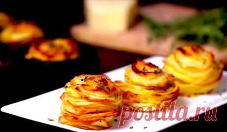 Роскошный гарнир из картошки | Кулинарные записки обо всём | Яндекс Дзен