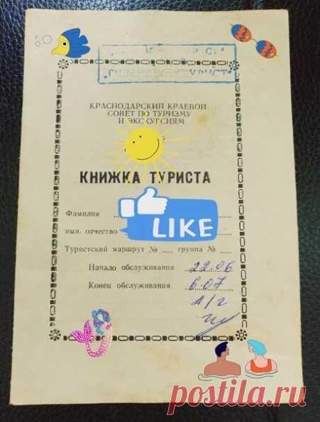 Будем на карантине, пока не захотите отдыхать на Родине... | Солана YTour | Яндекс Дзен
