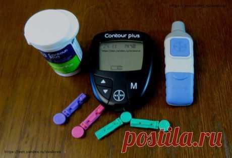 Сахарный диабет: какое лечение полагается бесплатно | Юридические тонкости | Яндекс Дзен