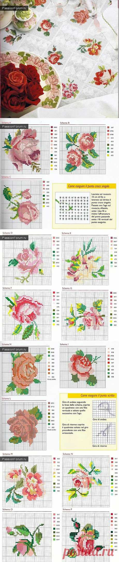 PATTERNS FOR CLOTHS AND NAPKINS. PARTS 10 \/ Schemes of an embroidery cross \/ PassionForum - master classes in needlework