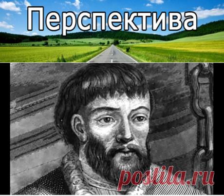 Тайна Емельяна Пугачёва.Тщательно скрытая история | Pravdoiskatel