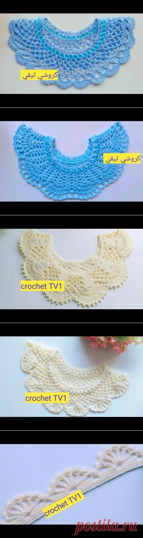 Crochet TV1 كروشي تيفي - YouTube